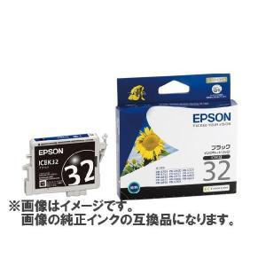 (互換インク)Epson インクカートリッジ ICBK32 互換インク ブラック _|vaps