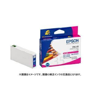 [互換インク]Epson インクカートリッジ ICM35 互換インク マゼンタ[メール便発送、送料無料、代引不可]|vaps