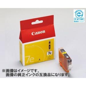 [互換インク]Canon インクカートリッジ BCI-7eY 互換インク イエロー[メール便発送、送料無料、代引不可]|vaps