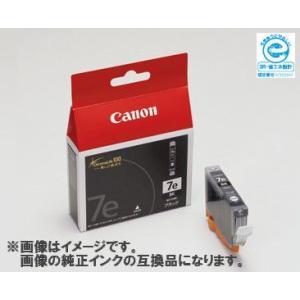 [互換インク]Canon インクカートリッジ BCI-7eBK 互換インク ブラック[メール便発送、送料無料、代引不可]|vaps
