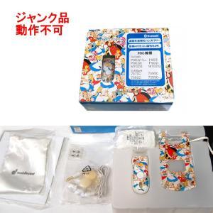 (ジャンク品)Bluetooth搭載 モバイルキャスト MPX3000RPDJ-AX カスタムジャケット 不思議の国のアリス __|vaps