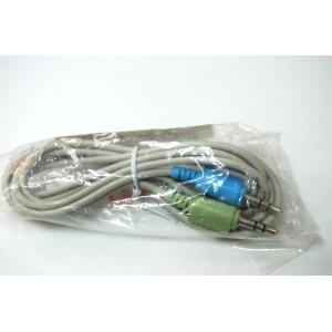 (未使用品)3.5mmステレオミニプラグ オーディオケーブル 1.7m ホワイト プラグ青緑 _|vaps