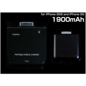 (ジャンク)iPhone 3G/3GS用ポータブルバッテリーチャージャー1900mA◆PMC-02 黒 _|vaps