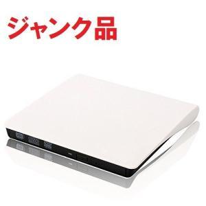 (ジャンク・ドライブ認識可、読み取り不可)外付け ポータブルDVDドライブ USB3.0 ノートパソコン 《ホワイト》 _.|vaps