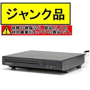 (ジャンク・電源が入らない)TOHO CPRM対応DVDプレーヤーDIXIA DX-SDV01BK __|vaps