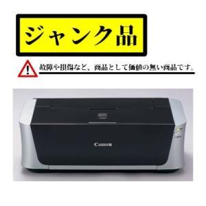 (ジャンク)(中古品)キャノン インクジェットプリンタ PIXUS iP3500 __|vaps