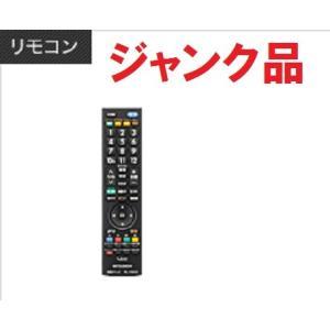 (ジャンク・作動しない)(中古品)三菱 液晶テレビ用 リモコンのみ RL18905 _|vaps