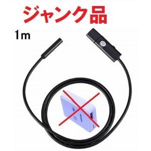 (ジャンク・Wi-Fitransmitter欠品)伝説の忍者カム 1m MI-NINDEN-1  _|vaps