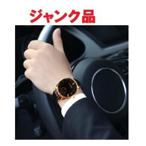 (ジャンク・電池切れ)メンズ アナログクォーツウォッチ 《ブラウンベルト》 シンプル カジュアル 腕時計 ガラス ブルー _.|vaps