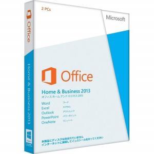 (中古品)Microsoft Office Home and Business 2013 __|vaps
