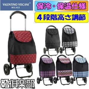 VALENTINO VISCANI ショッピングカート 保冷 保温 持ち手高さ 4段調節 折りたたみ No15161-06 クロ/クロ  ___|vaps