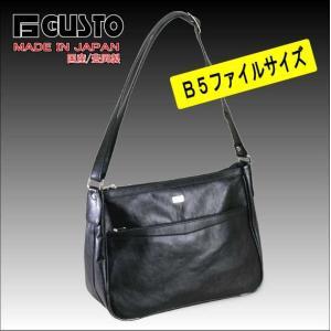 GUSTO(ガスト) 日本製 豊岡製鞄 ショルダーバッグ メンズ B5F 36cm No16257-01 クロ  ___|vaps
