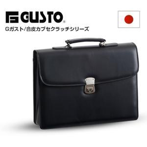 Gガスト 日本製  合皮かぶせクラッチバッグ A4ファイル対応 No23467-01 クロ ___ vaps