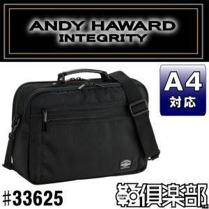 ANDY HAWARD(アンディーハワード) ショルダーバッグ 2WAY 横型 大寸 メンズ A4 26cm No33625-01 黒 ___ vaps