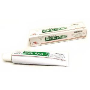 日本自然療法 薬用歯磨き デンタルポリスDX 80g[メール便発送、送料無料、代引不可]