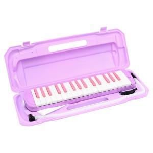 KC 鍵盤ハーモニカ (メロディーピアノ) ラベンダー P3001-32K/LAV __ vaps