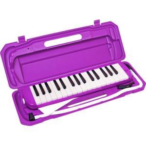 KC キョーリツ 鍵盤ハーモニカ メロディピアノ 32鍵 パープル P3001-32K/PP (ドレミ表記シール・クロス・お名前シール付き) __|vaps