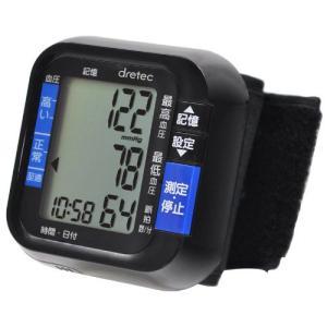 dretec(ドリテック) 血圧計 手首式 コンパクト デジタル シンプル BM-100BK(ブラック) _|vaps