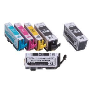 Color Creation キャノン BCI-325326互換 インクカートリッジ 5色パック 交換用325PGBKタンク CF-C326 3255 T1  _.|vaps