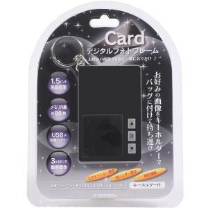 (訳あり)アイティプロテック デジタルフォトフレーム 1.5インチ カード型 Ver.ブラック IPT-DF15C-BK _|vaps