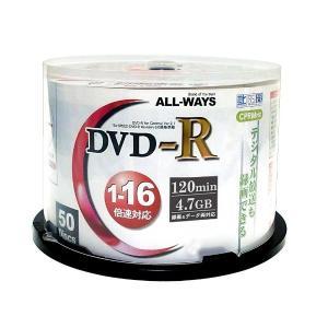 ALL-WAYS DVD-R 4.7GB 1-16倍速対応 CPRM対応50枚 デジタル放送録画対応 スピンドルケース入り/ワイド印刷可能 ACPR16X50PW __|vaps