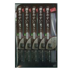 磨きやすい歯ブラシ(先細)12本入り 田辺重吉 弾力性  LT-02 カラーランダム _.|vaps