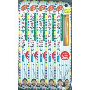 磨きやすい歯ブラシ こども用(4才から10才) ふつう 12本入り LT-10 カラーランダム _|vaps