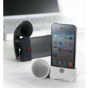 iphone4/4S用 スピーカー 拡声 ホルンスタンド YTO-SP001WH ホワイト _|vaps