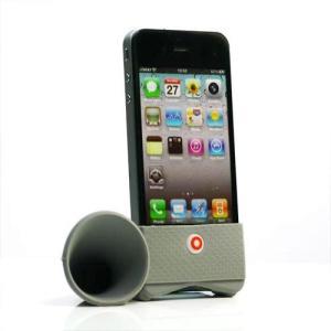 iphone4/4S用 スピーカー 拡声 ホルンスタンド YTO-SP001LB グレー _|vaps