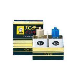 ガンジー(ガンヂー) インキ消 ボールペン用 No.800 _|vaps