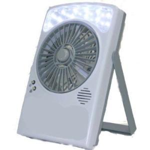 乾電池&USB対応 LEDライト付き扇風機 CLB-806 __|vaps