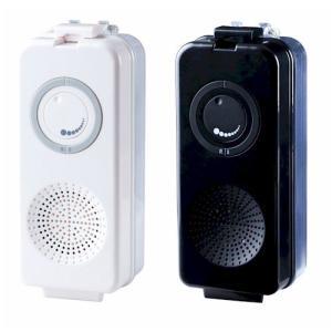 FMラジオ搭載 防滴仕様のスピーカー アイシャワーネオ IV-01B ブラック __|vaps