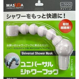 i-toolアイツール ユニバーサルシャワーフック ホワイト 3779 _ vaps
