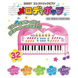エレクトリックピアノ メロディポップ 録音再生機能付き[送料無料(一部地域を除く)]|vaps