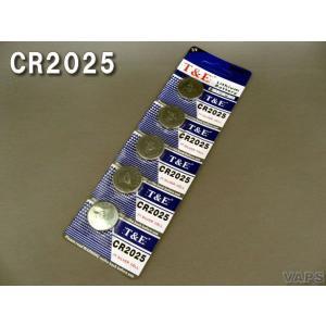 YSVS T&Eボタン電池5P CR2025 _|vaps