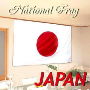 クロスワーク 日本国旗 150×90cm Japan _|vaps