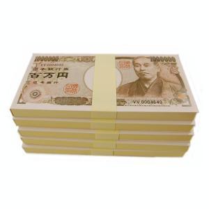 100万円グッズ 百万円札 メモ帳/YUKIMEMO 5冊セット _