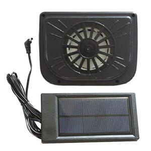 車内換気扇 車載ファン 太陽光パネル パネル分離式 ソーラー式 カーソーラーファン __|vaps