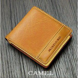 ジャック・ポワリエ 牛革二つ折り財布-フランスの伝統- JP-5003 《キャメル》 _|vaps