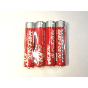 (訳あり品)単四マンガン乾電池39 1ケース2520本(4本パック×630入り) 使用期限切れ __|vaps