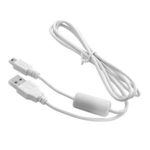 [バルク品]USB2.0ケーブル 1.5m (タイプAオス- ミニタイプBオス) ホワイト[メール便発送、送料無料、代引不可]