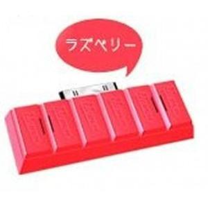 ベルソス iPod/iPhone用チョコレート型スピーカー ラズベリーカラー BB5007 かわいいデザイン _|vaps