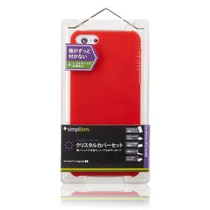 トリニティ Simplism iPhone 5/5S用 抗菌ハードカバーセット 液晶保護フィルム付属 レッド TR-CCIP12-RD _|vaps