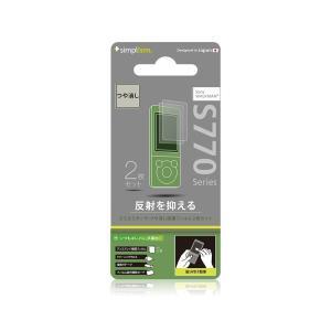 SONY ウォークマン S770(K)(BT)用 液晶保護フィルム 傷防止 抗菌 TR-PFWMS12-AG _|vaps