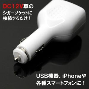 急速充電 4ポートUSBカーチャージャー(12V車専用) 2.1A出力(iPhone、スマホ、他USB対応機器の充電に) _|vaps