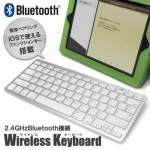 Libra LBR-BTK1 Blutoothキーボード iPhoneにもiPadにもPS3にも対応 _.|vaps