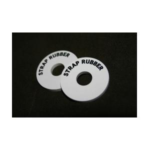 HARRY'S/ハリーズ STRAP RUBBER/ストラップラバー ホワイト 2枚セット[メール便発送、送料無料、代引不可]