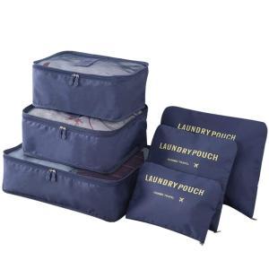 軽量 大容量 トラベルポーチ 6点セット ネイビー 旅行用バッグ トラベルケース バッグインバッグ 衣類 収納ケース 小物入れ[メール便発送、送料無料、代引不可] vaps