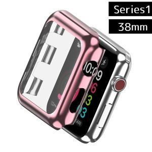 Apple Watch カバー 《Series1》 《38mm》 《ローズゴールド》 アップルウォッチ 保護 ケース _|vaps