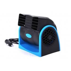 瞬間換気 車載クーラーファン 12V (角度調節&風量調節) 暖房 冷房 __|vaps